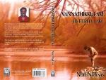 Vannatikulam
