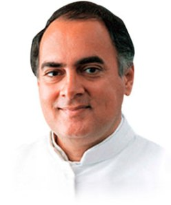 rajiv-gandhi-equity-saving-scheme