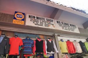 Appartied era shop (1)