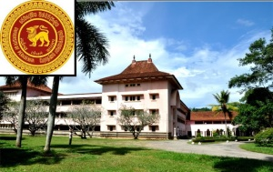 university-of-peradeniya